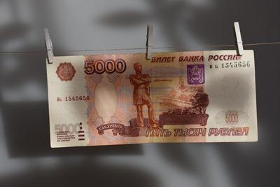 ruble-3931749_1280