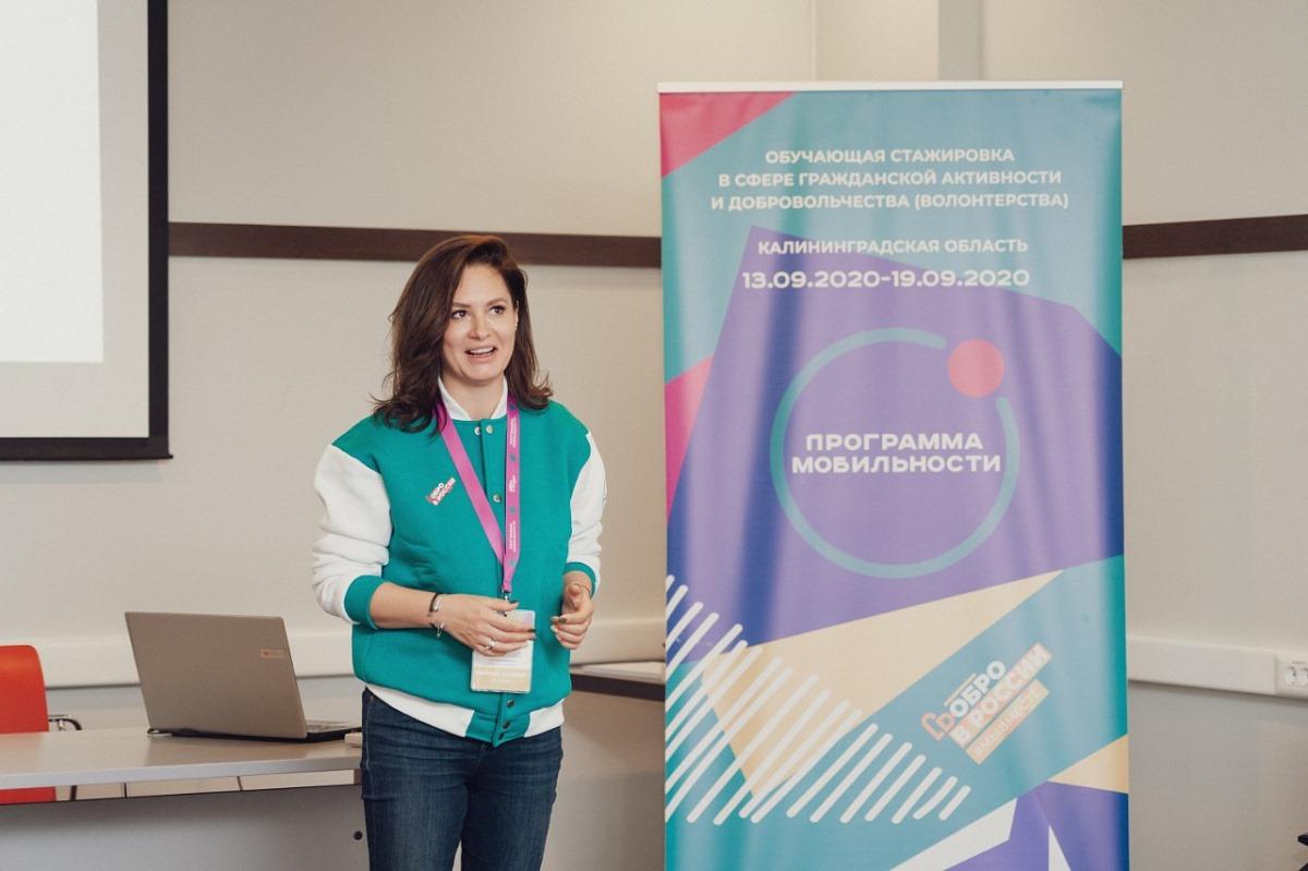 В Калининграде обсудили вопросы развития добровольчества