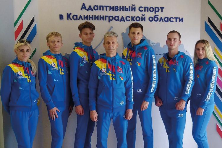 Сборная Калининградской области по сурдлимпийскому карате выиграла 12 наград чемпионата России