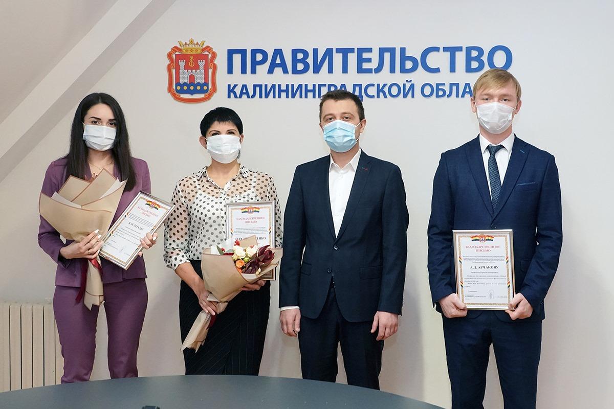 Назван лучший государственный гражданский служащий Калининградской области