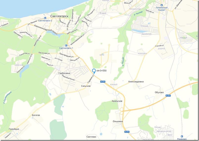 Подъезд к Светлогорску км 0 550